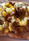 納豆とポテサラワサビ風味のトースト