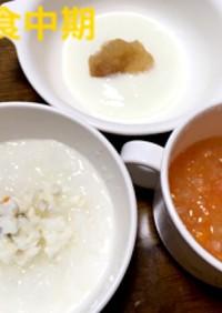 離乳食中期☆7ヶ月 鯛粥とミネストローネ