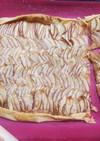 林檎パイ(簡単)包まないオープンパイ