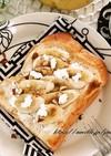 カッテージチーズ&バナナ☆トースト