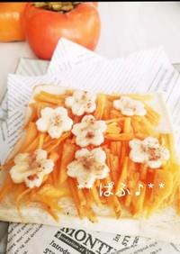 柿とバナナのトースト
