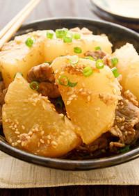 韓国風ピリ辛大根と牛肉の煮物
