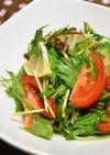 かぼす風味のトマトと水菜の塩昆布サラダ