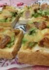 マヨ醤油で☆アボカドベーコンの厚揚げピザ