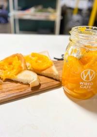 簡単!自家製オレンジマーマレード♪