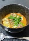 お腹に溜まる代謝アップのキムチ豆腐スープ