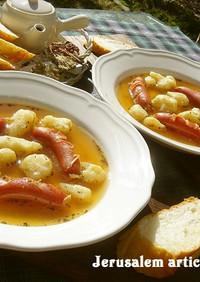 エルサレムアーティチョーク(菊芋スープ)