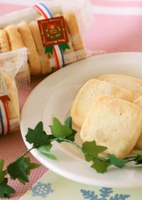 マカデミアナッツクッキー'19クリスマス