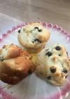 グルテンフリー米粉カスタード菓子パン