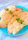 朝食やおつまみに♪明太バタートースト