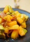 柿と生ハムとアボカドの和え物☆