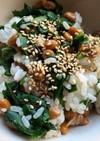 納豆とニラのシンプル混ぜご飯
