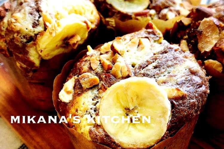 ケーキ ミックス マフィン ホット バナナ