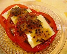 プチイタリアンなトマトサラダ