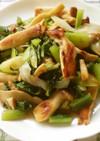 ドレで簡単♪エリンギと小松菜のうま塩炒め