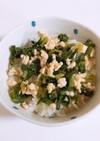 【離乳食】栄養満点♪小松菜と鶏ひき肉丼