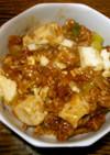 マーボー豆腐(コチュジャン入り)