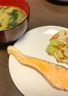 【簡単】日本の定番朝食【時短】