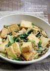 小松菜とえのきと厚揚げのとろみ炒め