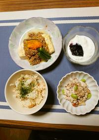 ヨウサマの減塩朝食(減量ver)㉑