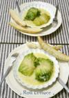 ロールレタス(コーンクリーム煮)