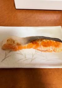 塩鮭より美味しい!!ふっくら生鮭の塩焼き
