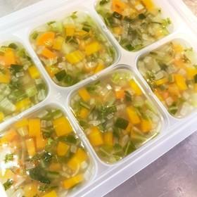 【離乳食後期】野菜たっぷりスープ