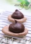 メレンゲ生チョコクッキー
