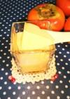 柿の固めのプリン(ミキサー不使用)