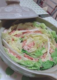 豚バラの白菜のミルフィーユ鍋