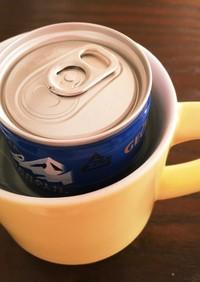 簡単 鍋を使わない 缶コーヒーの温め方