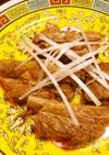 肉がほろほろ!スペアリブの黒酢甘酢煮