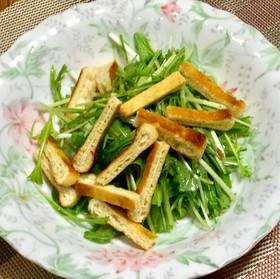 水菜の梅肉ソース和え&カリカリ薄揚げ添え