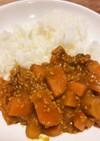 かぼちゃとごぼうの秋にぴったり根菜カレー