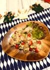 クリスマスカラーな☆菊芋とツナのサラダ