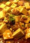 家で簡単にプロの本格 麻婆豆腐
