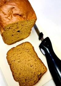 低糖質アボカドチーズ食パン♪