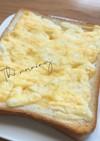 うまっ!取り憑かれるマヨシュガートースト