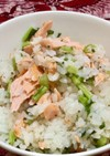 焼き鮭の菜飯