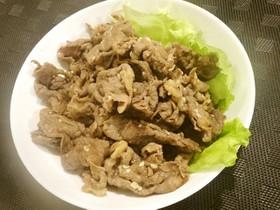 牛肉の塩麹ニンニクソテー