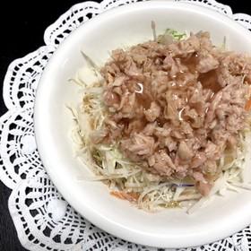 【簡単美味】キャベツとツナの梅ドレサラダ