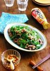 にんにく酢醤油ドレde春菊と牛肉のサラダ