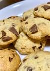 HMで簡単تチョコクッキー