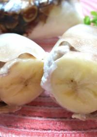 生春巻の皮アレンジ*チョコバナナクリーム
