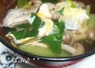 節約レシピ✴ 簡単!! 小松菜のお吸い物