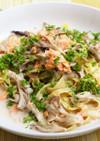 秋鮭と舞茸の和風白味噌クリームパスタ
