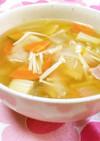 野菜たっぷりスープ【食材使いきりレシピ】