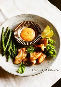 鱈の中華衣揚げ*チリマヨソース