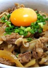美味しくカサ増し♪きのこ牛丼/時々on卵