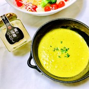 かぼちゃスープの写真